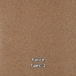 Force Gres 2