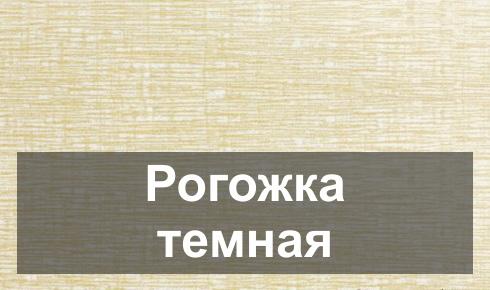 Цена на алюминий за 1 кг в Высоковск ближайший пункт приема металлолома в Коломна